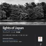 Miyazu Amanohashidate Lights of Japan Andrea Lippi