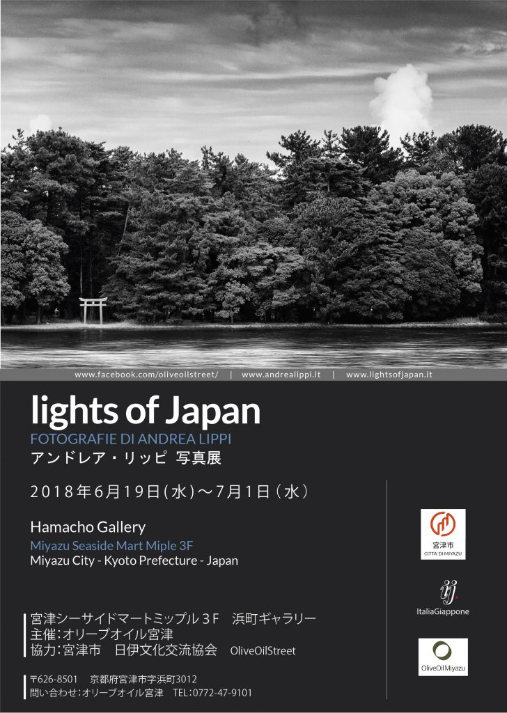 Miyazu Amanohashidate Lights of Japan Andrea Lippi